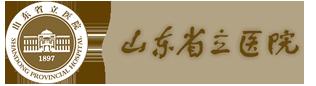 山东省立医院logo